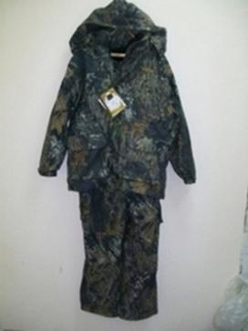 Одежда Для Охоты Зимой